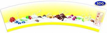 """Grafica generica """"Latte - Frutta"""" in giallo"""